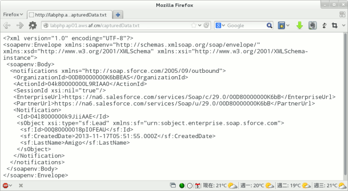 Content of capturedData.txt which is the captured message from Salesforce