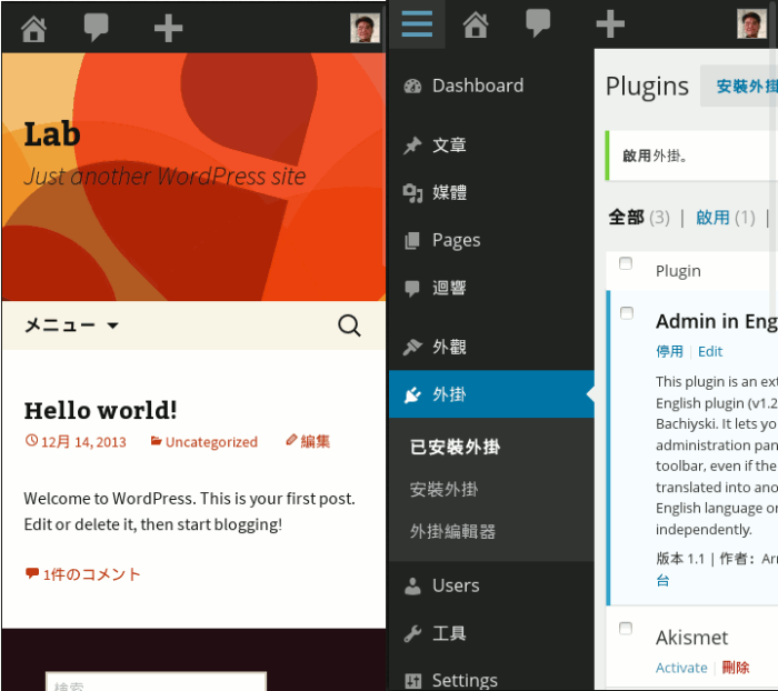 Even you are familiar with both language, you may still create different languages for both theme and admin.