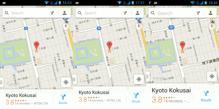 Maps with Normal, Extra Large in Settings, and 130% with Big Font.